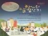 예산군, '내포보부상촌 밤마실 문화저잣거리' 한가위 달빛잔치 열어