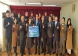 서산로타리클럽, 서산시건강가정다문화가족지원센터에 7,100만원 전달