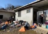 청양읍 봉사단체 연계 이웃돕기 '따뜻'