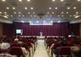 예산군농업기술센터, 농산물우수관리(GAP) 교육 추진