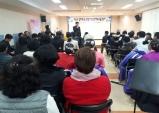 예산군 생활개선회, 장애인과 함께하는 재능나눔행사 성료