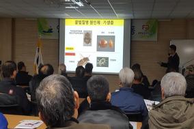 예산군, 양봉연구회 역량강화 교육 실시