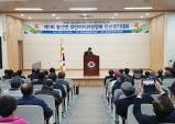 부여군 홍산면 제1회 홍산주민자치위원장배 친선경기 개최