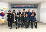 청양군, 전통시장 활성화 학습동아리 운영